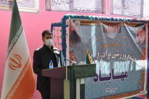 مجتمع فرهنگی ورزشی برادران کامیار درهفته دولت در مهاباد افتتاح شد