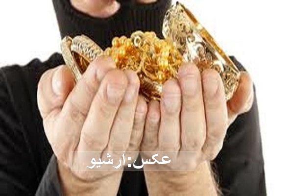 سارقان طلا در مهاباد دستگیر شدند