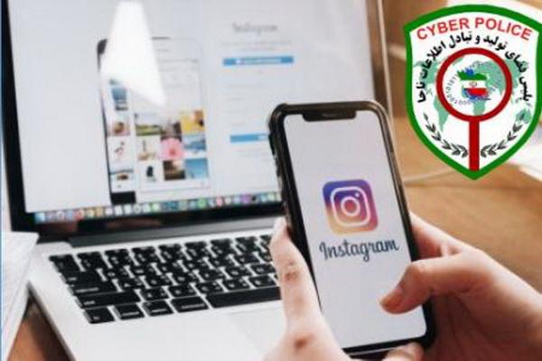 عاملین انتشار تصاویر شخصی مردم در شبکه های اجتماعی در مهاباد دستگیر شدند