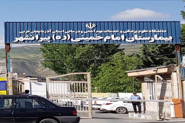 بیمارستان امام خمینی (ره) پیرانشهر با جذب ۶ نفر متخصص جدید ، تعداد متخصص به ۲۷ نفر رسید