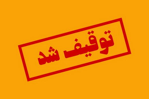 توقیف وسایل نقلیه متخلف و کالای سلامت محور غیر مجاز در کرمانشاه