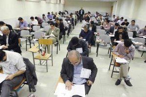 ثبت نام آزمون استخدامی آموزش و پرورش از بیستم شهریور آغاز شده است