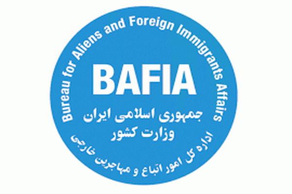 طرح آمایش ۱۵ اتباع خارجی با رعایت پروتکل های بهداشتی در آذربایجان غربی اجرا می شود