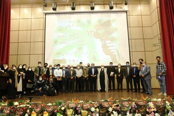 درخشش فیلمسازان،سینمای جوانان مهاباد در سیزدهمین جشنواره فیلم و عکس آذربایجان غربی