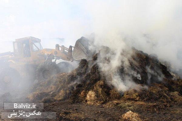 آتش سوزی انبار علوفه در یکی از روستاهای مهاباد مهار شد