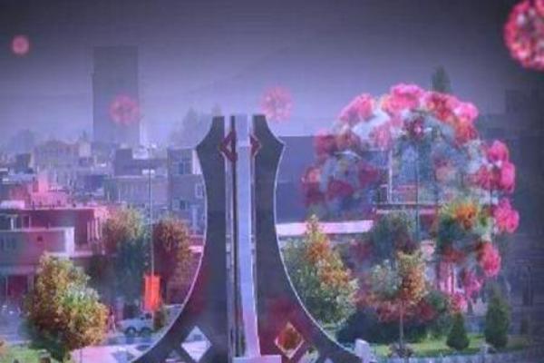 تجمع در پارک ها و بوستان های مهاباد تا اطلاع ثانوی ممنوع شد 2