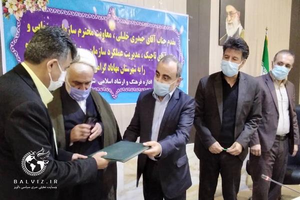 """تفاهمنامه احداث سالن """"پردیس سینما امید"""" در مهاباد امضاء شد"""