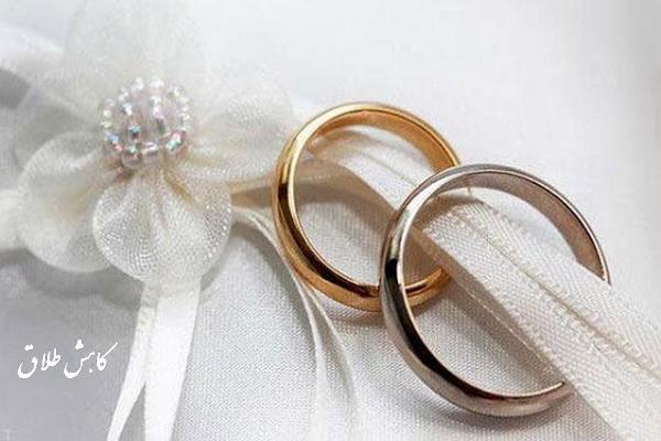 طلاق در آذربایجان غربی 41 درصد کاهش یافت