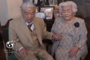 مسنترین زوج جهان ازدواج خود را در کتاب رکوردهای گینس به ثبت رساندند