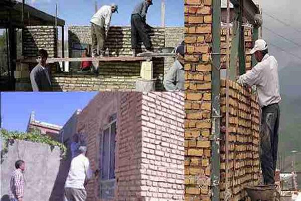 بیش از ۵ هزار واحد مسکن روستایی در مهاباد مقاوم سازی شد