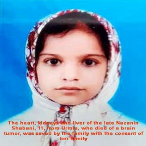 The second heart was donated in West Azerbaijan