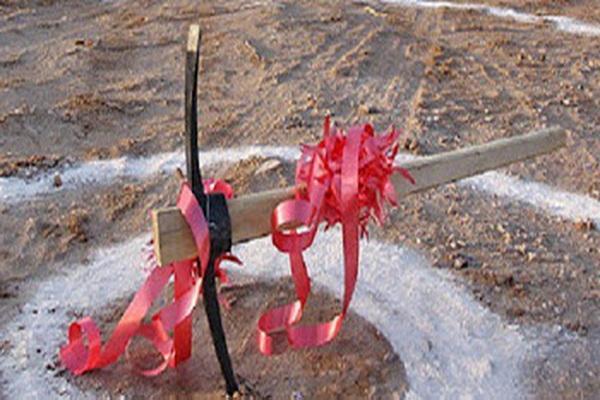 کلنگ احداث یک واحد تولید مواد لبنی و بستنی در مهاباد به زمین زده شد