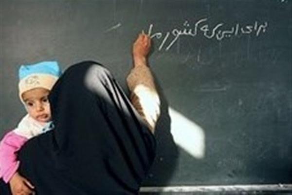 ۶۰ هزار بیسواد مطلق در آذربایجان غربی شناسایی و تحت پوشش سواد آموزی قرار گرفت