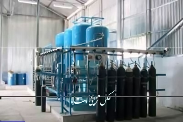 سومین دستگاه پیشرفته اکسیژن ساز برای بیمارستان مهاباد دریافت شد