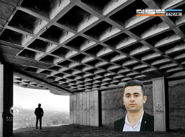 عکس عکاس مهابادی در جشنواره جهانی GCCA2020 انگلستان