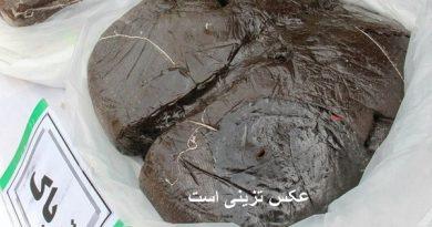 10 کیلو گرم مواد مخدر در مهاباد کشف و ضبط شد