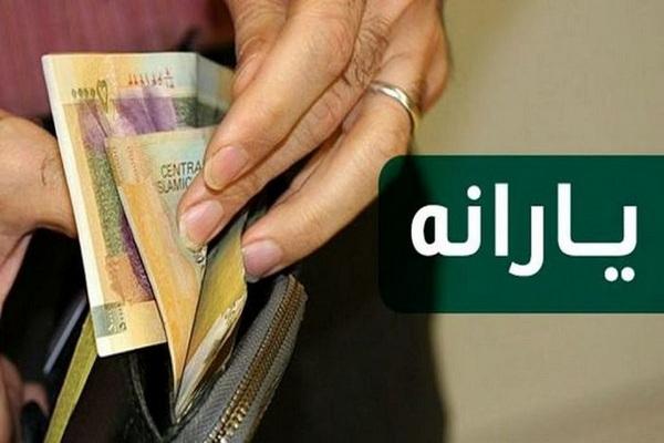 ۷۸ میلیون ایرانی سال آینده یارانه میگیرند
