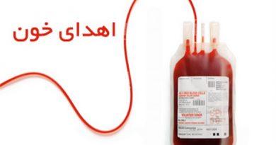 بیش از 20 هزار کردستانی خون اهدا کردند