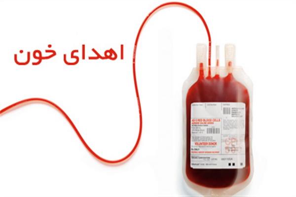 بیش از ۲۰ هزار کردستانی خون اهدا کردند