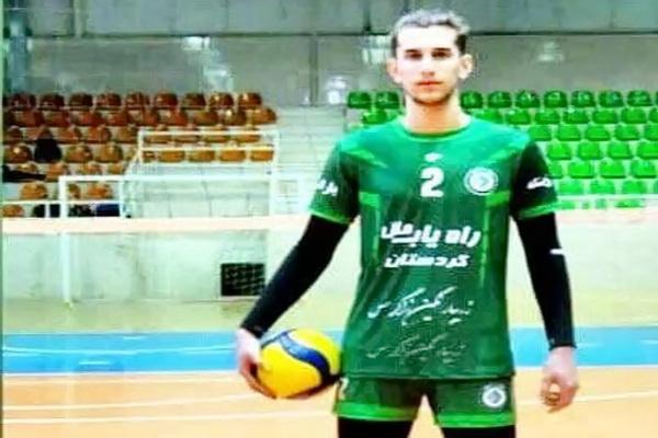 دعوت از والیبالیست مهابادی به اردوی تیم ملی نوجوانان