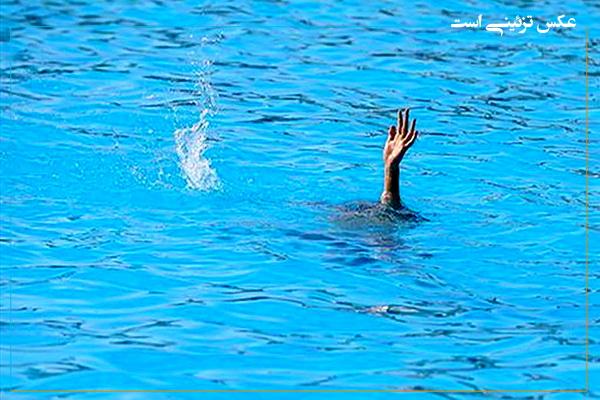 غرق شدن زن 30 ساله در سد مهاباد