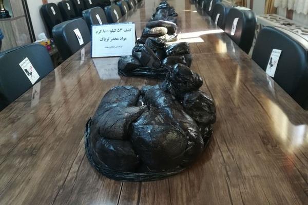 بیش از 50 کیلو گرم مواد مخدر در مهاباد کشف ضبط شد