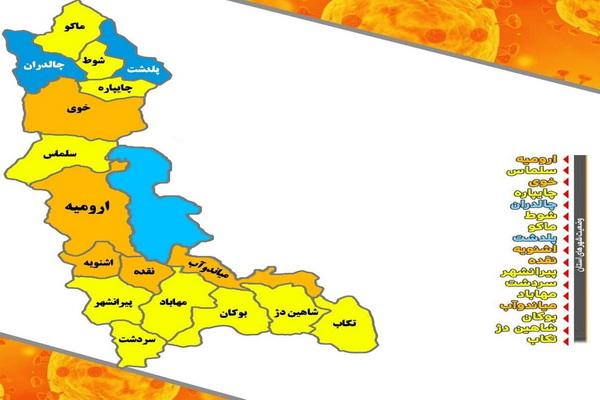 نقده،اشنویه و میاندوآب در جنوب آذربایجان غربی از نظر وضعیت کرونا نارنجی هستند
