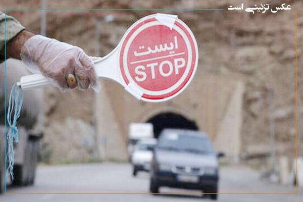 ورود پلاک غیر بومی بە ارومیە ممنوع شد