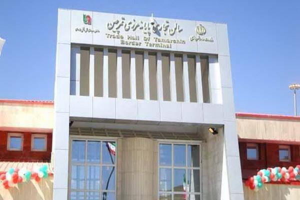 تردد مسافر از گمرگ تمرچین و سردشت ازمقصد عراق به ایران ممنوع شد