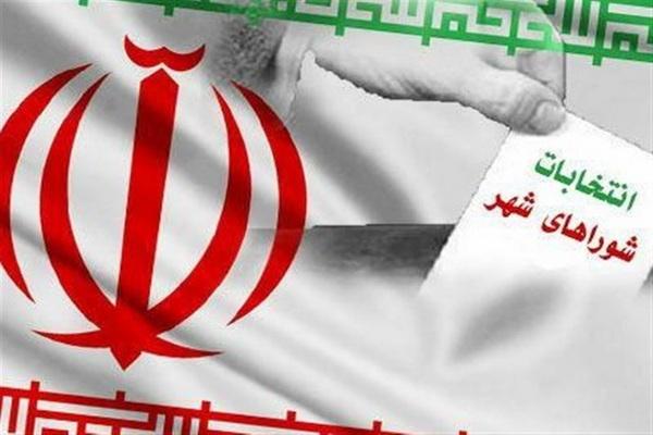 """بیش از 190 داوطلب در """"انتخابات شورا"""" مهاباد کاندید شدند"""