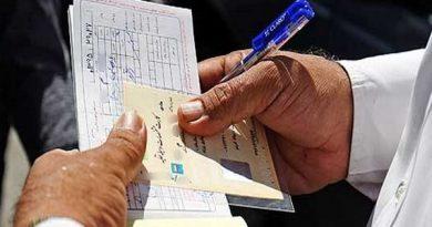 جریمه 205 خودرو در مهاباد به دلیل تخطی از محدودیت تردد شبانه