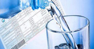 مشترکین مهابادی نسبت به بدهی آب بهای مصرفی اقدام کنند