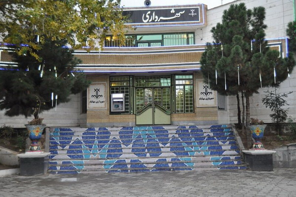 اعطای تخفیف 35 درصدی عوارض شهرداری مهاباد