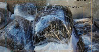 بیش از 20 کیلو گرم مواد مخدر در مهاباد کشف شد