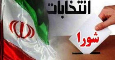 بیش از 80 درصد داوطلبان انتخابات شوراها در مهاباد تایید صلاحیت شدند