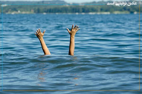 غرق شدن کودک 4 ساله مهابادی در رودخانه روستا