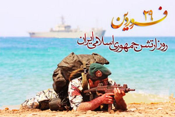 فرماندار مهاباد ۲۹ فروردین روز ارتش را تبریک گفت