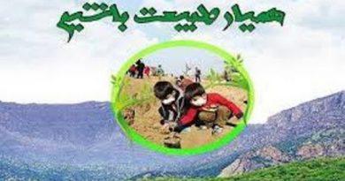 همیاران طبیعت در مهاباد به بیش از 3 هزار نفر رسیدند