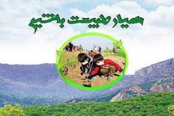 همیاران طبیعت در مهاباد به بیش از ۳ هزار نفر رسیدند