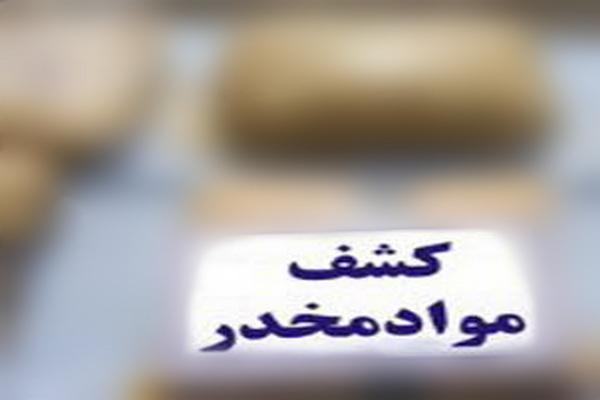 کشف بیش از 47 کیلو گرم شیشه افغان در مهاباد