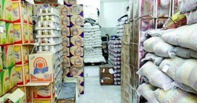 تامین و توزیع کالاهای اساسی ویژه عید فطر در مهاباد