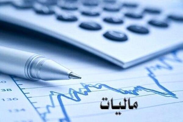 آخرین مهلت ارائه اظهارنامه مالیاتی،15 تیر ماه