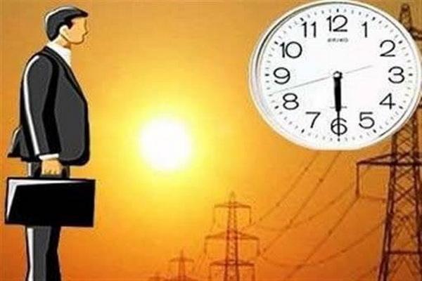 تغییر ساعت کاری ادارات آذربایجان غربی در تیرماه