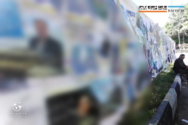 شعار های تبلیغاتی انتخابات شورای ها،کلیدهای گفتاری