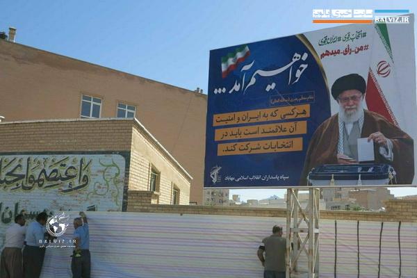 ۴۵ مکان برای تبلیغات نامزدهای انتخابات مهاباد در نظر گرفته شد