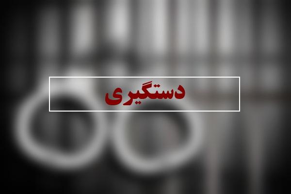 دستگیری فردی با ۸ هزار میلیارد ریال پولشویی در مهاباد