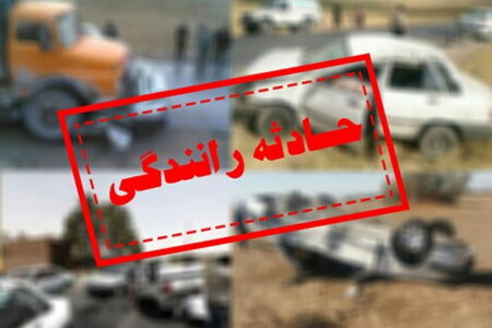 ۷کشته و زخمی در تصادف محور مهاباد-ارومیه
