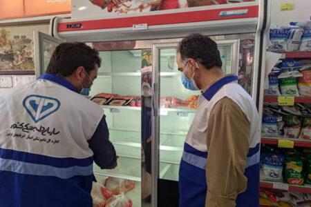 بیش از ۸ هزار بازرسی از مراکز عرضه فروش مواد خام گوشتی در بوکان