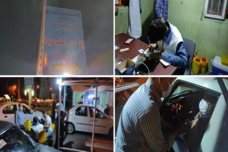 ساعات کاری پایگاه های واکسیناسیون در سطح شهر مهاباد تغییر یافت