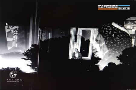 """عکس ،عکاس انجمن سینمای جوانان مهاباد به نمایشگاه عکس """"ایران من""""راه یافت"""